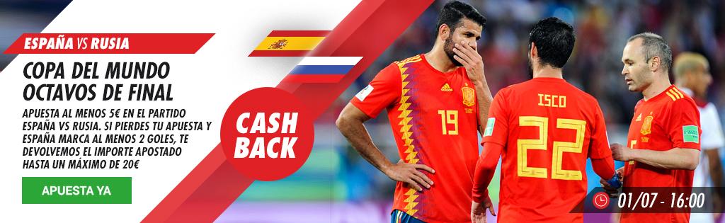 Promo apuestas España VS Rusia