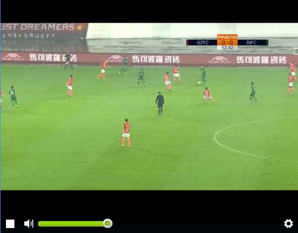 Superliga China en directo
