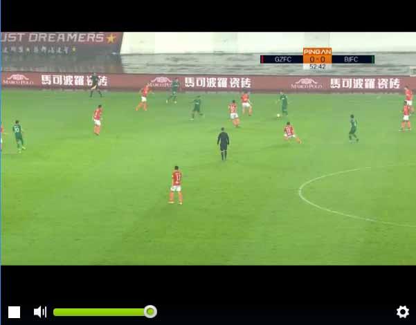 Superliga China en directo
